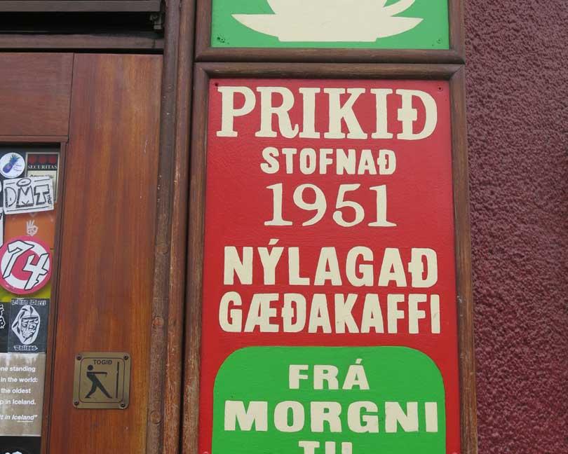 Prikid sign